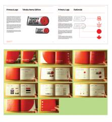 Caelin Williams / DSGN3021 SEED 2011 / NSCAD University / Interdisciplinary Design / Christopher Kaltenbach