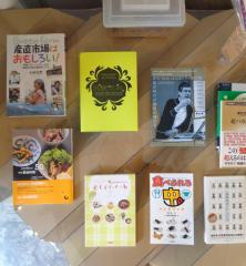 昆虫食品の本:インセクトゥムのポップアップショップ東京浅草,クリストファー・カルテンバッハ/カルテンバッハ研究室/アクションファインドコピーペースト