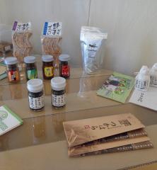 昆虫食品:インセクトゥムのポップアップショップ東京浅草,クリストファー・カルテンバッハ/カルテンバッハ研究室/アクションファインドコピーペースト