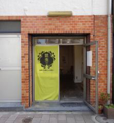 インセクトゥムのポップアップショップ東京浅草,クリストファー・カルテンバッハ/カルテンバッハ研究室/アクションファインドコピーペースト